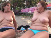 Real mature gfs want to get suntanned and to cum